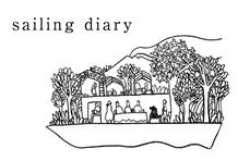 sailing diary