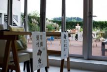 サクラ島の芋煮会 〜福島編〜 を終えて。