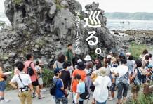 桜島ミュージアムを 巡る —ジオカフェ 2015 vol.1